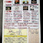 17-07-08-10-07-21-196_photo